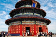 CHINA w/ FLIGHTS Visit the Yangtze River, the Forbidden City, the Great Wall & More on a 13-Day Best-Of China Tour! Incl. Accommodation & More