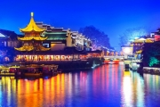 CHINA w/ FLIGHTS See the Hotspots of China w/ a 13-Day Tour of Beijing, Shanghai & More w/ 4N Cruise Down Yangtze River! Ft. Accom & Select Meals