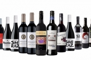 Stock Up the Cellar w/ an Easy Drinking Dozen of Premium Red, White or Mixed Wines for Just $59, Incl. Delivery! A Great Way to Discover New Wines