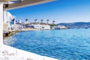 GREEK ISLANDS Stunning 4-Night Getaway at 5* Beachfront Mykonos Palace Greek Luxury Suites on Mykonos. Brekkie, Private Jacuzzi, VIP Check-in & More
