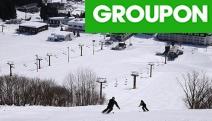 JAPAN Carve up the Slopes w/ a 5-Night Ski Getaway @ Folktale Hakuba! Onsen Tour, Daily Brekkie, Lift Ticket & More. Choice of Shoulder or Peak Season