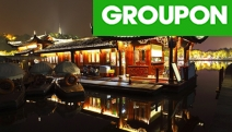 BEIJING & SHANGHAI w/ FLIGHTS Explore China with a 10-Day Guided Tour w/ Select Meals & Accom! See the Imperial Palace, the Great Wall & Lots More