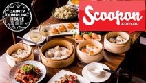 Saunter on Down to the Dainty Dumpling House & Enjoy $60 to Spend on Authentic Chinese Cuisine! Signature Hedgehog Dumplings, Duck Fried Rice & More