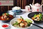 Get $50 to Spend on Food & Drinks at Obsession Restaurant & Bar in Southbank. Try Spicy Singapore Chilli Moreton Bay Bugs, Double-Cooked Duck & More