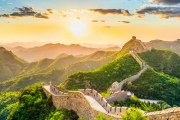 CHINA W/ FLIGHTS Get Lost in the Splendour of China w/ the 11D Wonders of China Tour w/ Int'l Flights! Visit the Great Wall, Terracotta Warriors & More