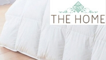 Take a Gander at the Range of Goose Feather and Down Mattress Toppers, Quilts & Pillows! 100% Natural Fibres to Support and Contour to Your Body