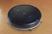 Forget Spending Endless Hours on Chores! Shop the ZX 1000 MyGenie Intelligent Robotic Vacuum w/ 2 Mopping Functions! Cleans, Mops, Sterilizes & More