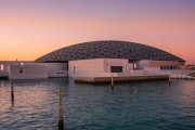 ABU DHABI 3N Opulence @ 5* Jumeirah at Etihad Towers, No.1 Hotel in Abu Dhabi! Brekkie, Nightly Dinners & Drinks + Access to Observation Deck at 300
