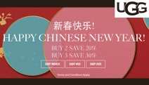 Spend & Be Rewarded at UGG w/ the Chinese New Year Sale! Buy 2 & Save 20% or Buy 3 & Save 30%! Range of Styles for Men, Women & Kids. T&C's Apply