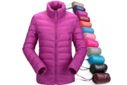 Brace the Cold this Winter w/ a Ladies' Water Repellent Duck Down Puffer Jacket for Just $29!  Incl. Space Saving Packable Pouch, 12 Colours