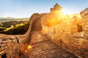 CHINA W/ FLIGHTS Epic 20-Day Panorama of China Tour, Incl. Int. & Domestic Flights, Luxury Hotels, Yangtze River Cruise, Tour Guides & More