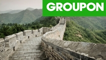 CHINA w/ FLIGHTS Discover the Best of China w/ a 16D Tour with Flights! Ft. Beijing, 3-Day Yangtze River Cruise & More w/ Accom, Tour Guide & More