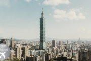 TAIWAN w/ FLIGHTS Enjoy a 7-Night Tour w/ Holiday XP! Incl. Daily Brekky, Entry Fees, English Speaking Tour Guides, Hotel Accommodation & More!