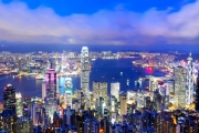 HONG KONG Unforgettable Award Winning City Escape @ 5* JW Marriott Hotel Hong Kong! 5 Nights in a Deluxe Room Incl. 6-Course Dinner, Brekkie & More