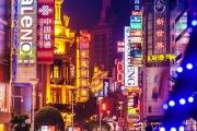 CHINA w/ FLIGHTS Explore Modern & Ancient China w/ an 11D Tour! Beijing, Suzhou & Beyond w/ Flights, Select Dining & More. Opt w/ Yangtze River Cruise