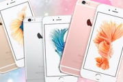 Enjoy the Perks of the Latest Tech without the Hefty Price Tag with the iPhone 6s & 6s Plus Sale! Choose from a Range of GBs & Colours