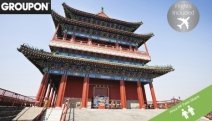 CHINA w/ FLIGHTS Discover China's Iconic Sights w/ a 10-Night Ancient China Tour + Yangtze River Cruise! Ft. Accommodation, Meals, Transfers & More